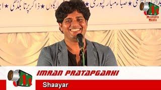 getlinkyoutube.com-Imran Pratapgarhi, Wadala Mushaira, 09/04/2016, Con.  HAFIZ ZUBAIR, Mushaira Media