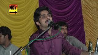 Uchi Pahari Thale Murghabian Singer Basit Naeemi By Najaf Studio Layyah