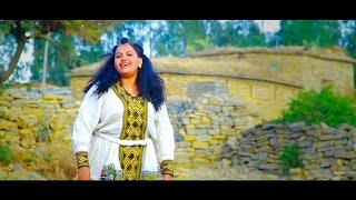 getlinkyoutube.com-Aynalem Mahari - Syum Kiblaka /ስዩም ክብላኻ New Ethiopian Traditional Tigrigna Music (Official Video)