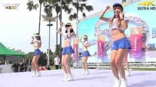 getlinkyoutube.com-Lamigirls熱舞3(4K 2160p)@La new高雄夢時代迷你馬X大健走[無限HD]