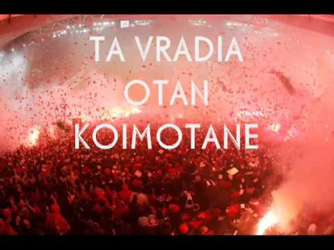 Synthimata of Olympiakos PART 2  with VAZELO
