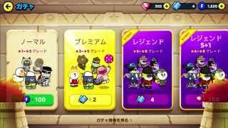 getlinkyoutube.com-「Line Rangers Halloween Easter Egg Special Draw」萬聖節新寵 傳奇扭蛋