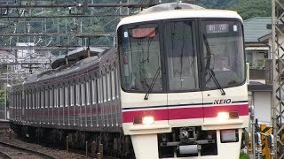 getlinkyoutube.com-京王電車連結部*無人運転席の映像《スピード100キロ越え/結構速い!》