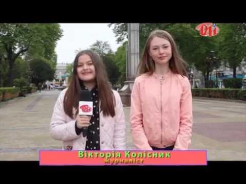 Про файне місто Тернопіль, № 7, 3-й сезон