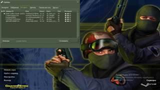Скачать CSDM Пушки, лазеры DMмагазин INFRON v5 LAST! для 16