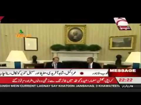 Tezabi Totay Obama & Nawaz Sharif Funny Talk Punjabi Totay Latest