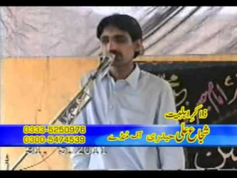 SHUJA ALI HAIDERIZAKIR E AHL E BAIT  1 OF MONDAY CHAKWAL upload by APNA ROOPWAL