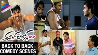 getlinkyoutube.com-Ee Rojullo Telugu Movie | Back to Back Comedy Scenes | Sree | MS Narayana | Telugu Filmnagar