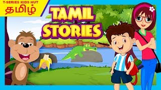 Tamil Storytelling - Tamil Stories    Tamil Stories For Kids - Kids Hut Tamil Stories
