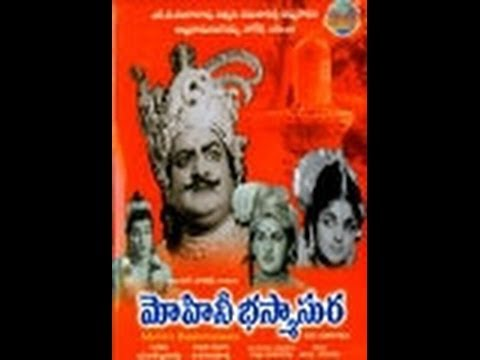 Mohini bhasmasura (1966)-telugu movie-SV Ranga Rao-part2