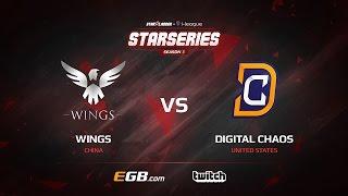 Wings vs Digital Chaos, Game 1, SL i-League StarSeries Season 3, LAN-Final