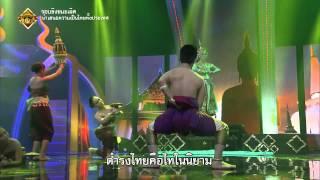 getlinkyoutube.com-01-02-2014 Ep11 คนไทยขั้นเทพ (รอบชิงชนะเลิศ) ช่วงที่ 3