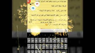 getlinkyoutube.com-كيف اختراق اي كروب بطريقه سهله 2016 من قبل رضاوي