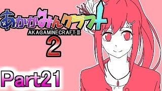 getlinkyoutube.com-【マイクラ実況】あかがみんクラフト2 Part21【赤髪のとも】