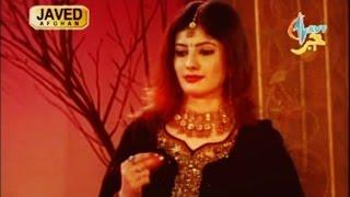 getlinkyoutube.com-Nazia Iqbal, Javed Fiza - Char Gul Da Jenai Wrak De