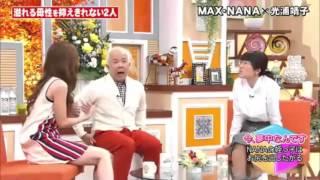 getlinkyoutube.com-ごきげんよう 光浦靖子、NANA(MAX) 10月2日720p