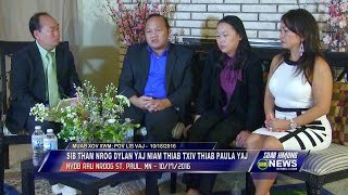 getlinkyoutube.com-SUAB HMONG NEWS:  Exclusive Interview Dylan Yang's Parents included Paula Yang