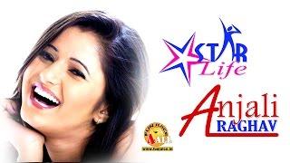 getlinkyoutube.com-Anjali Raghav अंजली राघव Starlife 2016 || Interview with Mukesh Nandal || Funjuice4all