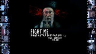 getlinkyoutube.com-فیلم مستند با من بجنگ  - فیلم سینمایی ایرانی Fight Me - Documentary film