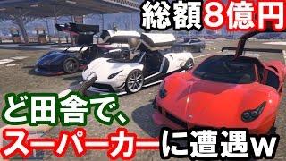 getlinkyoutube.com-ラ・フェラーリとパガーニ・ウアイラを合体させたスーパーカー「オシリス」をカスタム改造!(GTA5 ダーティマネー・アップデート PART1 実況)
