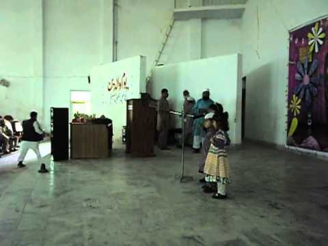 RSS Bannu Annual Result Ceremony 2013 Part 2