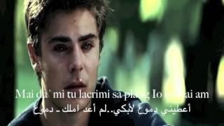 getlinkyoutube.com-يوبيتو اغنيه رومانيه iubito