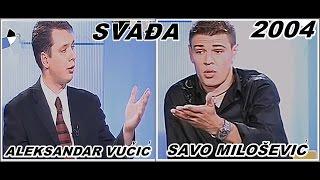 ALEKSANDAR VUČIĆ VS SAVO MILOŠEVIĆ-SVAĐA 2004