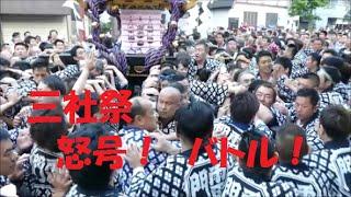 getlinkyoutube.com-3295三社祭:一之宮神輿・雷門通りのバトル!怒号、喧嘩、過熱し過ぎ。 H28san012