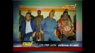 getlinkyoutube.com-Eritrean News - Tigrinya - 2 November 2015 - Eritrea TV
