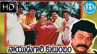 getlinkyoutube.com-Nayudu Gari Kutumbam (1996) - HD Full Length Telugu Film - Krishnam Raju - Suman - Sanghavi