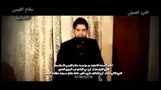 احمد الزركاني ويوسف الصبيحاوي حصريا 2014   اني السيد احمد