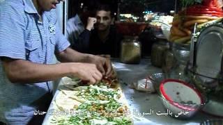 getlinkyoutube.com-Girl Syria - Falafel Food البنت السورية - أكلة الفلافل