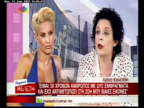 Lay-Out.gr - Η Λιάνα Κανέλλη μίλησε στην Ελεονώρα Μελέτη!