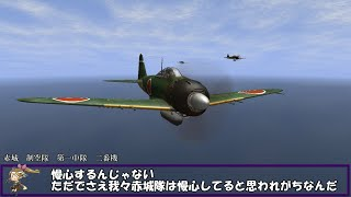 getlinkyoutube.com-艦これil-2 四十九隻目 モーレイ海哨戒 3マス目 高画質版