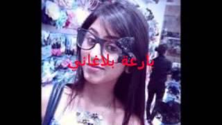 getlinkyoutube.com-معلومات عن رشا بطلة مسلسل غدر الزمن