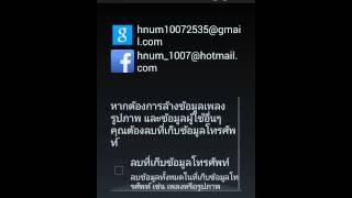 getlinkyoutube.com-Pay สโตร์โหลด แอพไม่ได้