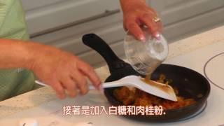 杏桃山核桃牛角卷