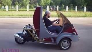 Трёхколесный автоскутер )))