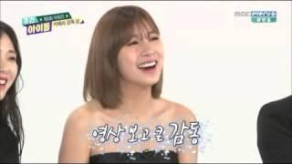 getlinkyoutube.com-주간 아이돌 카메라 감독상 하영