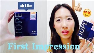 getlinkyoutube.com-『試用』iope氣墊粉底 | First Impression on IOPE cushion foundation