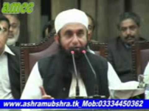 Maulana Tariq Jameel beyan in PUNJAB UNIVERSITY 3-10-2011 part 2