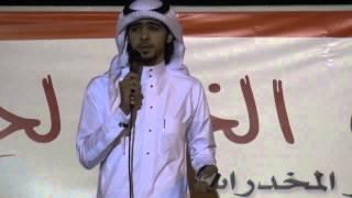 getlinkyoutube.com-أنشودة يا أمي المنشد معاذ الجماز مخيمي فلة3