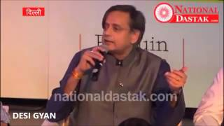 getlinkyoutube.com-Dr. Shashi Tharoor humiliating and nailing Pakistan with this brilliant speech !