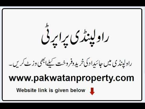 Plaza for sale in Morgah Rawalpindi
