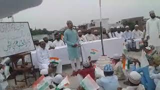 Madarsa Jais dargah Makhdoom Ashraf 15 agust