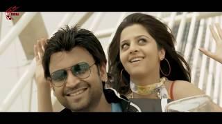Anakey Video Song || Daggaraga Dooramga Movie || Sumanth, Vedhika