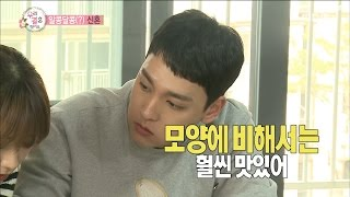 [We got Married4] 우리 결혼했어요 - Bomi's anger for Taejun's mention about Kimchi pancake 20161217