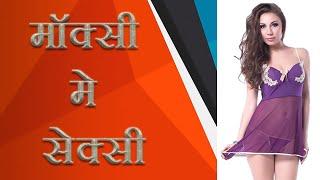 getlinkyoutube.com-मैक्सी में सेक्सी  ||  हॉट एंड सेक्सी  || Bhojpuri Very Hot Song 2015 New