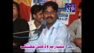 Mera Sohna Gwadhi***Mazhar Shahzaad**Hit Punjabi Song***Nazir Ahmad ***03036731678***