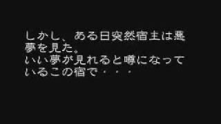getlinkyoutube.com-ポケモン世界のちょっと怖い話4 -ダークライの正体-